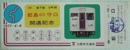 R0011545-1.jpg