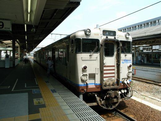 R0012288-1.jpg