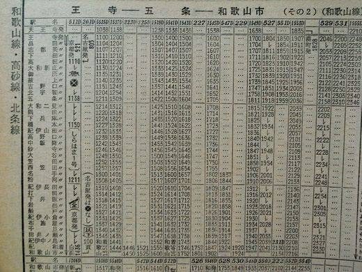 R0012482-1.jpg