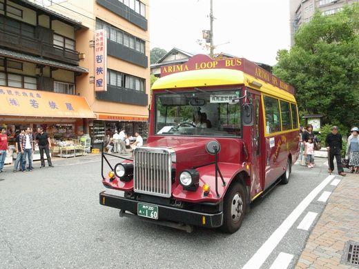 R0012495-1.jpg