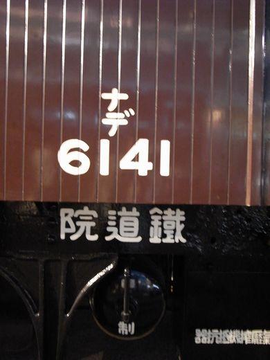 R0012583-1.jpg