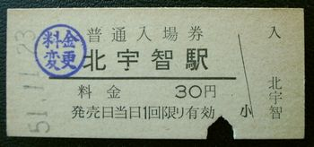 R0012714-1.jpg