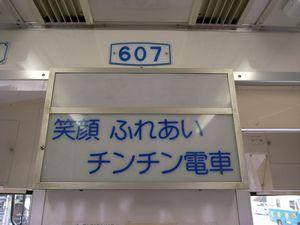 R0013183-1.jpg