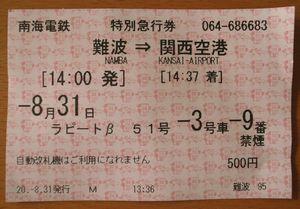 R0013196-1.jpg