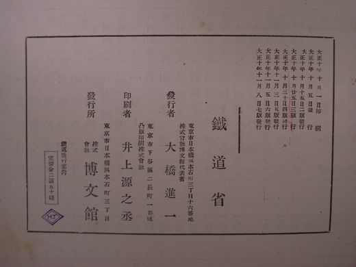 R0014043-1.jpg