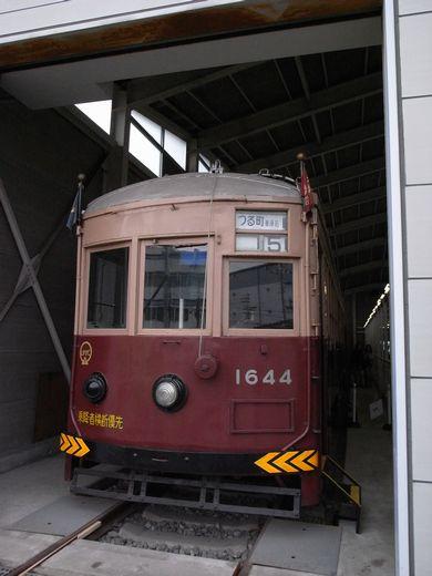R0014350-1.jpg