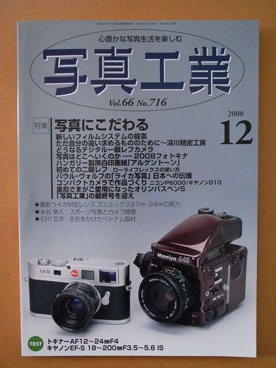 R0014524-1.jpg