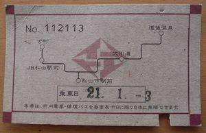 R0015027-1.jpg