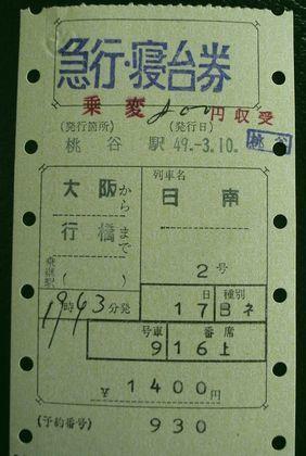 R0015344-1.jpg