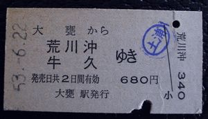 R0015349-1.jpg