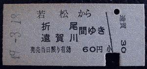 R0015353-1.jpg