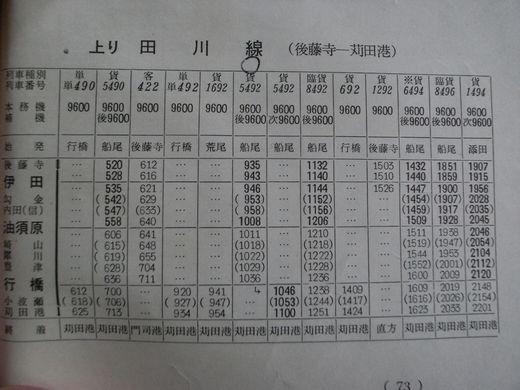 R0015359-1.jpg