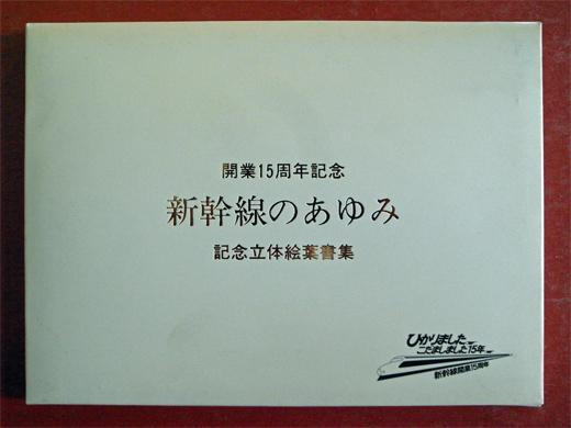 R0015376-1.jpg