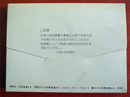 R0015377-1.jpg