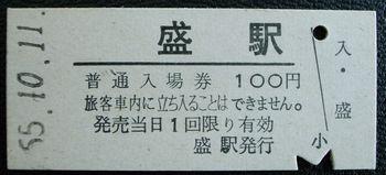 R0015457-1.jpg
