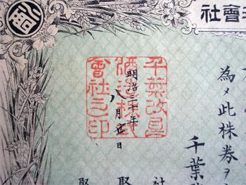 R0015807-1.jpg
