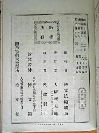 R0015814-1.jpg