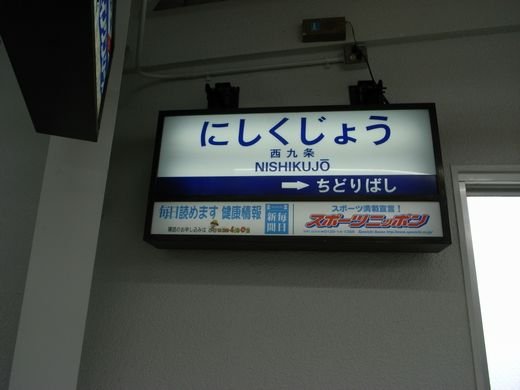 R0015834-1.jpg