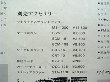 R0015880-1.jpg