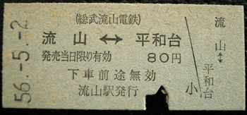 R0015886-1.jpg