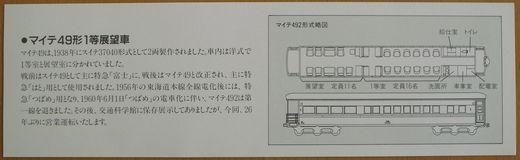 R0016081-1.jpg
