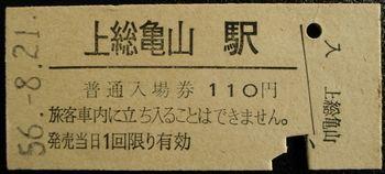 R0016458-1.jpg