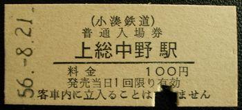 R0016459-1.jpg