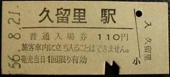 R0016461-1.jpg