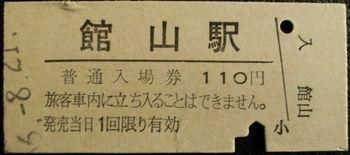 R0016462-1.jpg