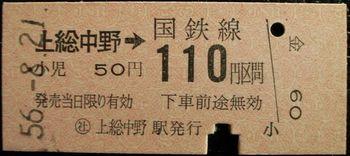 R0016474-1.jpg