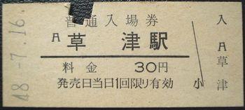 R0016539-1.jpg