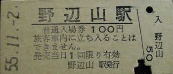 R0016753-1.jpg