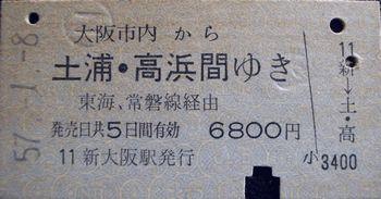 R0016758-1.jpg