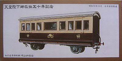 kougadouhonten-img533x400-1191548399tenno-o-saka1.jpg