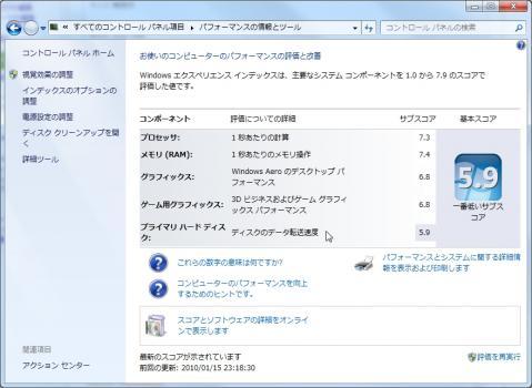 WS000002_20100115234839.jpg
