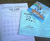 20090311134300