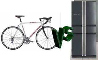 自転車vs冷蔵庫