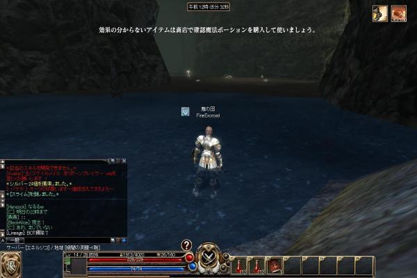 洞窟の中の水