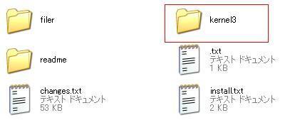 PSP Filer説明1