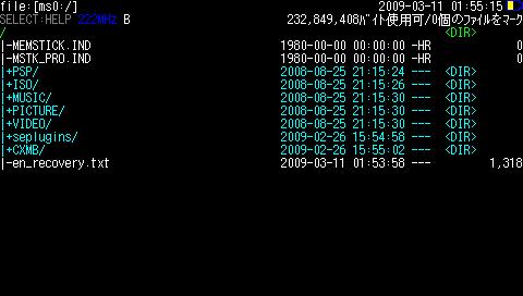 PSP Filer説明3
