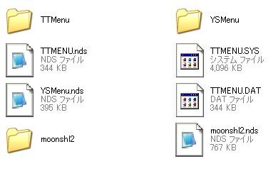 YS Menu説明21.jpg