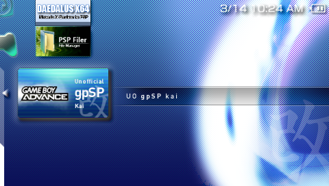 Unofficial gpSP Kai v3.3 test 2 build49