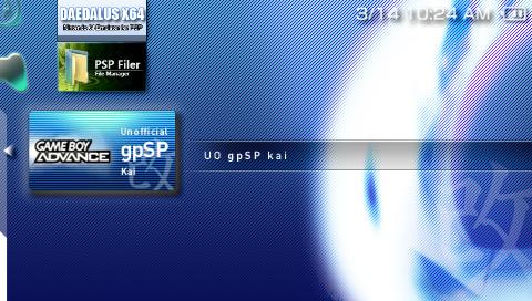 Unofficial gpSP Kai v3.3 test 2 build49
