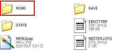 NesterJ NES Emulator 1.11 RM説明2