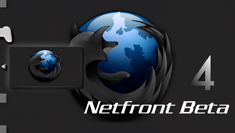 Netfront Internet BrowserのBeta4