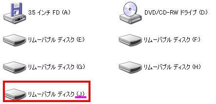 5.03GEN-A for HEN 説明5