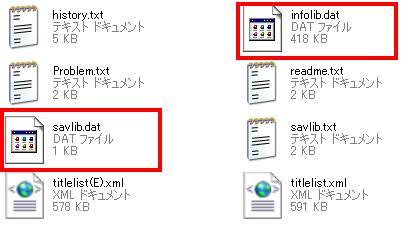DSTT ローディング↑