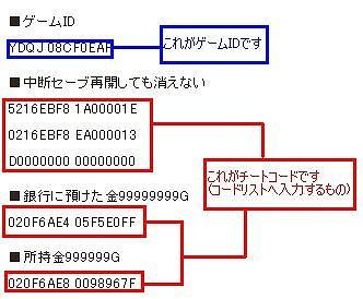 r4cce 使い方 説明11