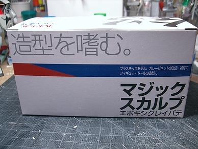 tool005.jpg