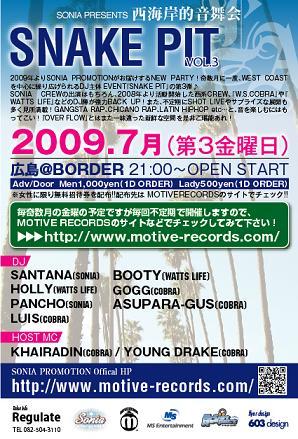 2009071013584360e.jpg